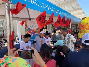 Irvine Global Village Event